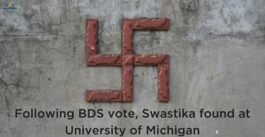 Swastika University of Michigan