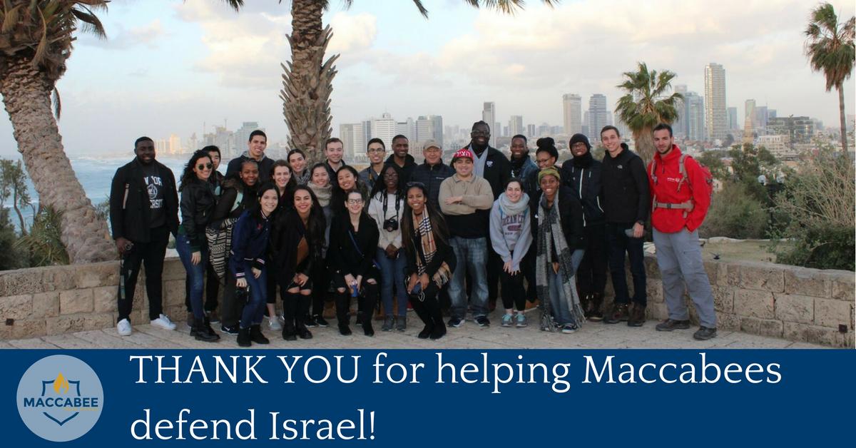 Maccabee Task Force Israel Trip