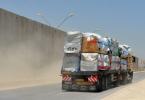 UNRWA funding cut