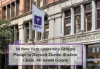 50 New York University Groups Pledge to Boycott Zionist Student Clubs, All Israeli Goods