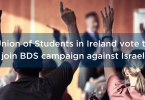 BDS Campaign - Students vote yes