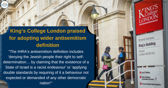 King's College London praised for adopting wider antisemitism definition