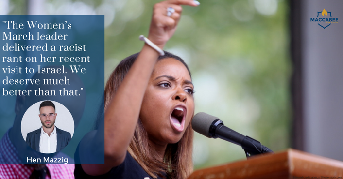 As a Queer Jew of Color, I Find Tamika Mallory's Latest Comments Particularly Heartbreaking