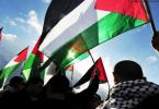 BDS Umbrella Group Linked to Palestinian Terrorist Organizations
