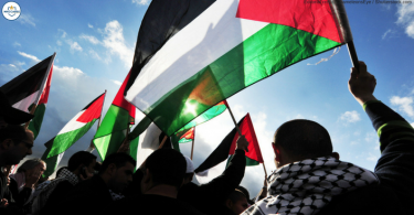 BDS Umbrella Group Linked to Palestinian Terrorist Organizations