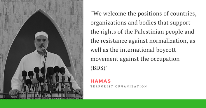 Hamas expresses support for BDS… Again