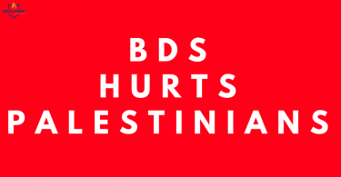 Palestinian Employees Hurt by BDS Speak Up About Its Negative Effects
