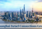 Shanghai Israel Connections GrowShanghai Israel Connections Grow