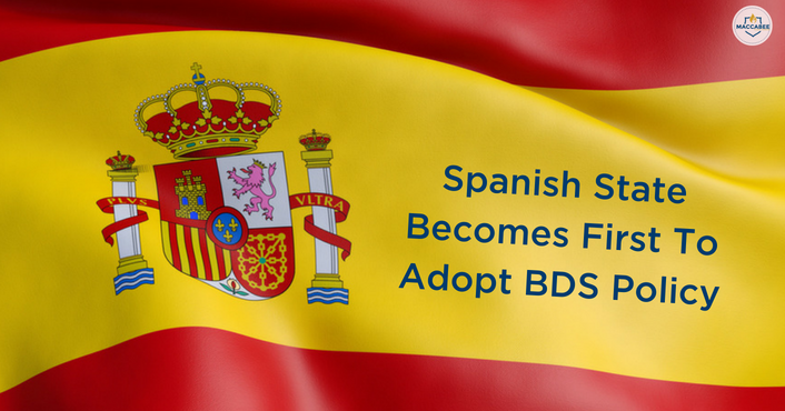 Spanish State Becomes First To Adopt BDS Policy