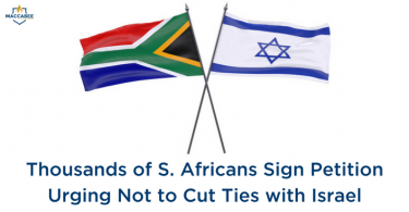Thousands of S. Africans Sign Petition Urging Not to Cut Ties with Israel
