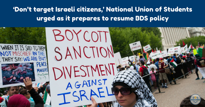 'Don't target Israeli citizens,' National Union of Students urged as it prepares to resume BDS policy