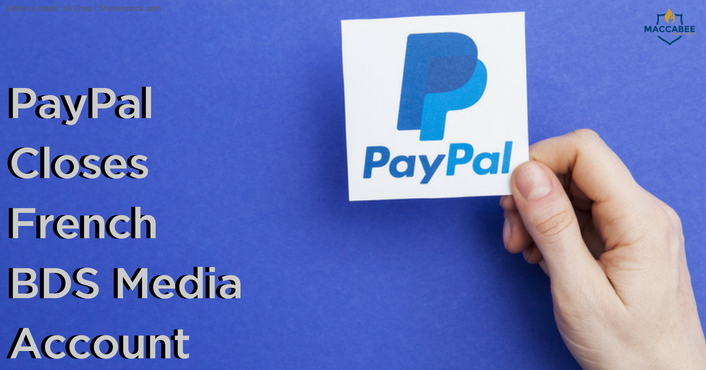 PayPal Closes French BDS Media Account (1)