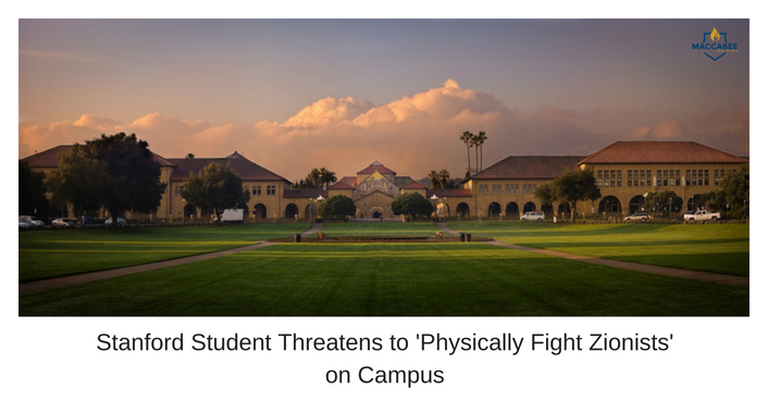 Stanford Student Threatens to 'Physically Fight Zionists' on Campus