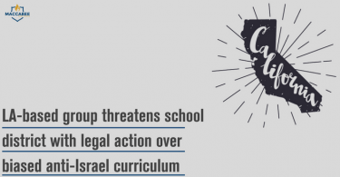 LA-based group threatens school district with legal action over biased anti-Israel curriculum (1)