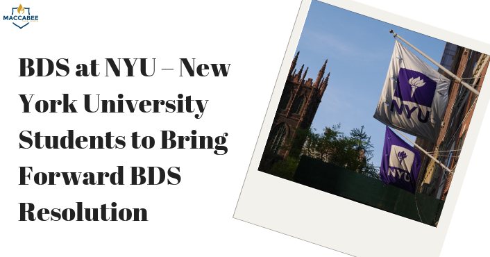 BDS at NYU – New York University Students to Bring Forward BDS Resolution