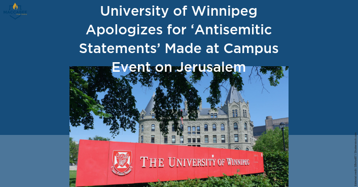 University of Winnipeg Apologizes for 'Antisemitic Statements' Made at Campus Event on Jerusalem (1)