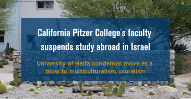 California Pitzer College's faculty suspends study abroad in Israel