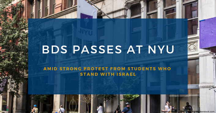 BDS PASSES AT NYU