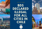 BDS Declared Illegal for All Cities in Chile