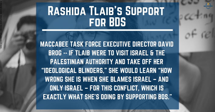 Rashida Tlaib's Support for BDS