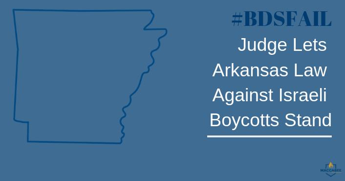 #BDSFAIL Judge Lets Arkansas Law Against Israeli Boycotts Stand