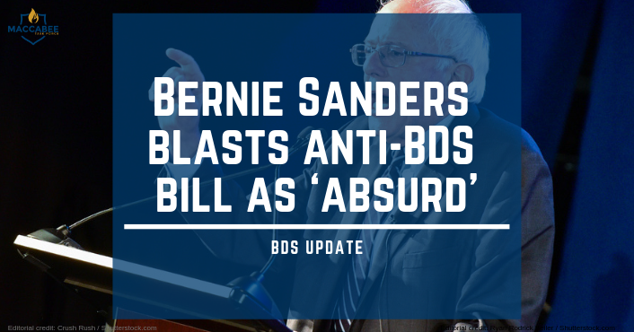 Bernie Sanders blasts anti-BDS bill as 'absurd'