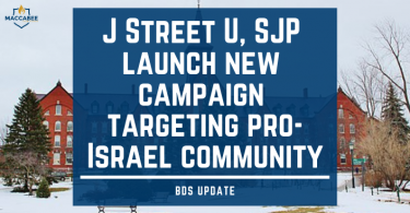 J Street U, SJP launch new campaign targeting pro-Israel community
