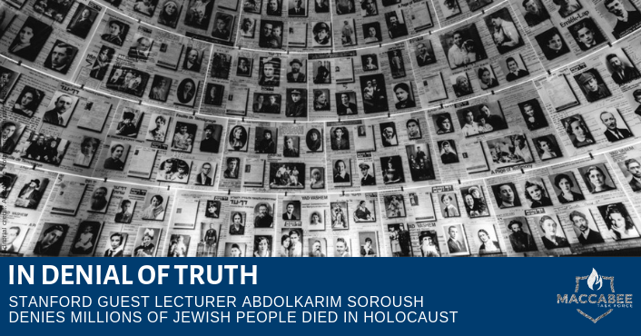 STANFORD GUEST LECTURER ABDOLKARIM SOROUSH DENIES MILLIONS OF JEWISH PEOPLE DIED IN HOLOCAUST