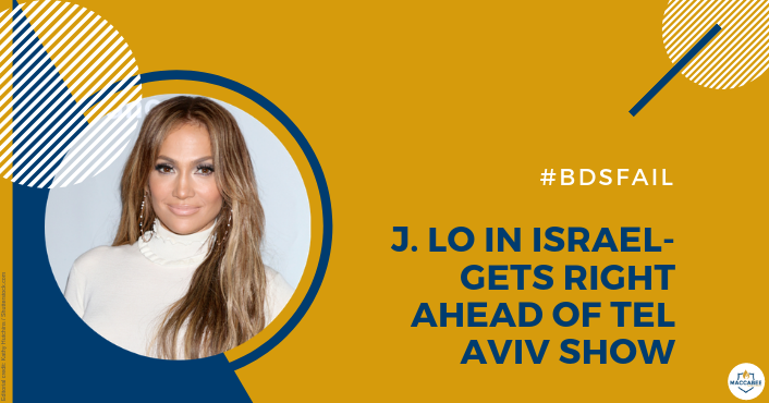 J. Lo in Israel- gets right ahead of Tel Aviv show