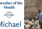 Maccabee of the Month Michael