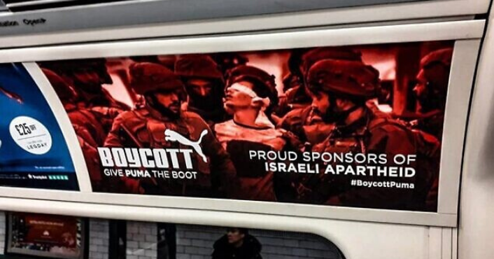 TFL to 'remove immediately' unauthorised BDS posters targeting Puma