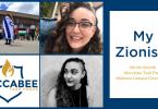 My Zionism Nicole Gorelik