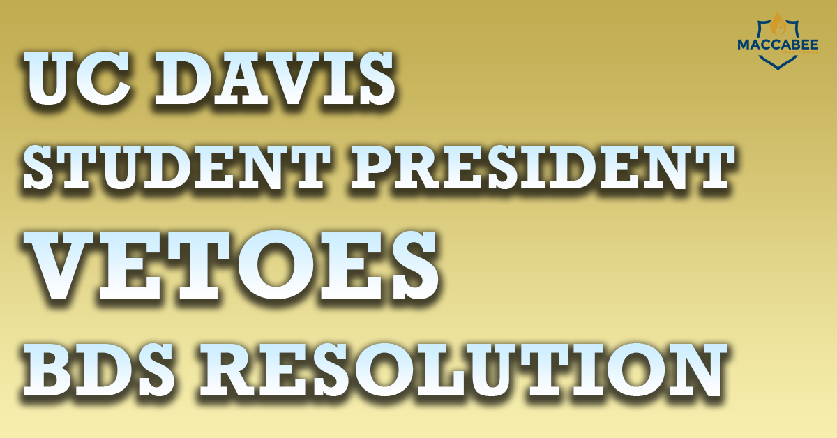 UC Davis President Vetoes BDS Resolution