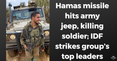 Hamas missile hits army jeep, killing soldier Omer Tabib; IDF strikes group's top leaders