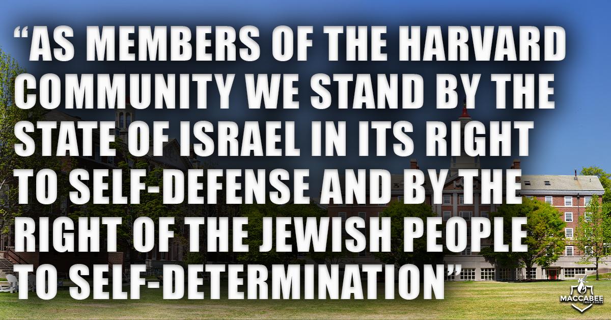 850+ Harvard Affiliates Denounce Antisemitism, 'Demonization' of Israel