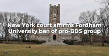 New York court affirms Fordham University ban of pro-BDS group