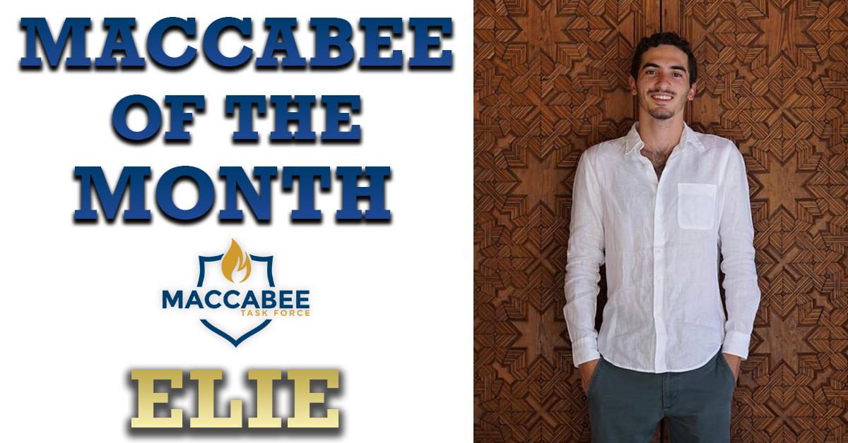 Maccabee Month Elie Codron